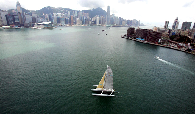 Géronimo à Hong Kong